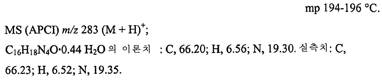 Figure 112006044743181-pct00064