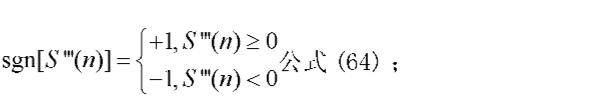 Figure CN102045120AD00054