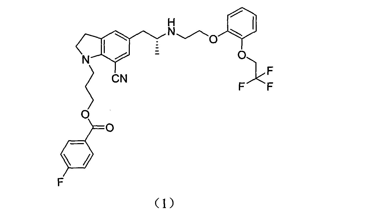 Figure CN102382029AD00041