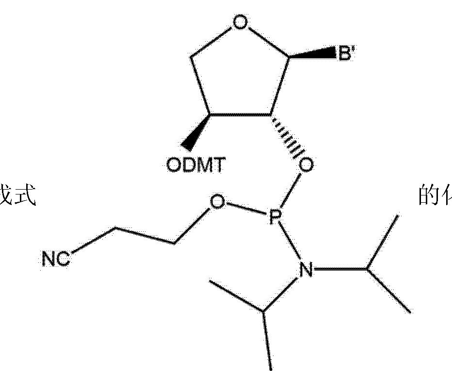 Figure CN103298939AC00081
