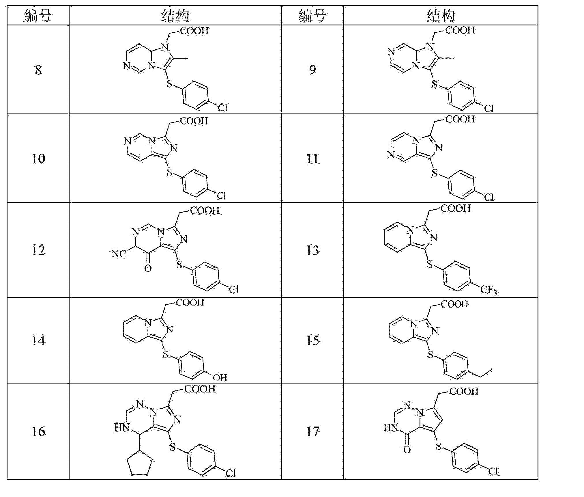 Figure CN103373996AD00181