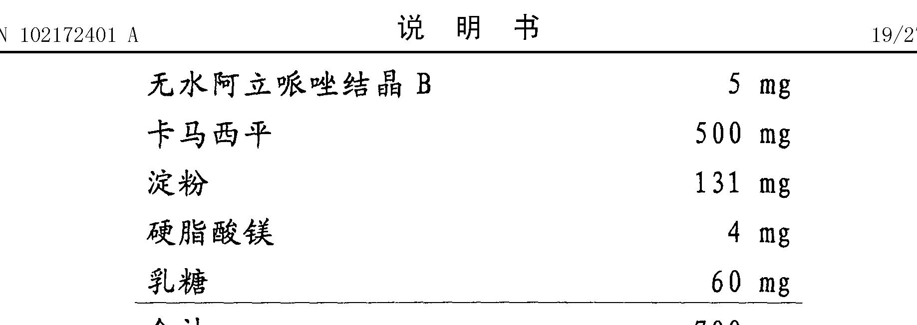 Figure CN102172401AD00211