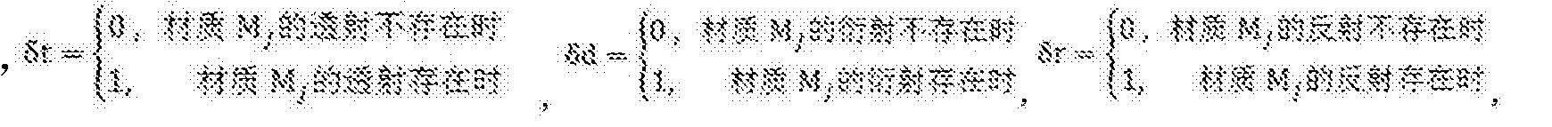 Figure CN103634810BD00071