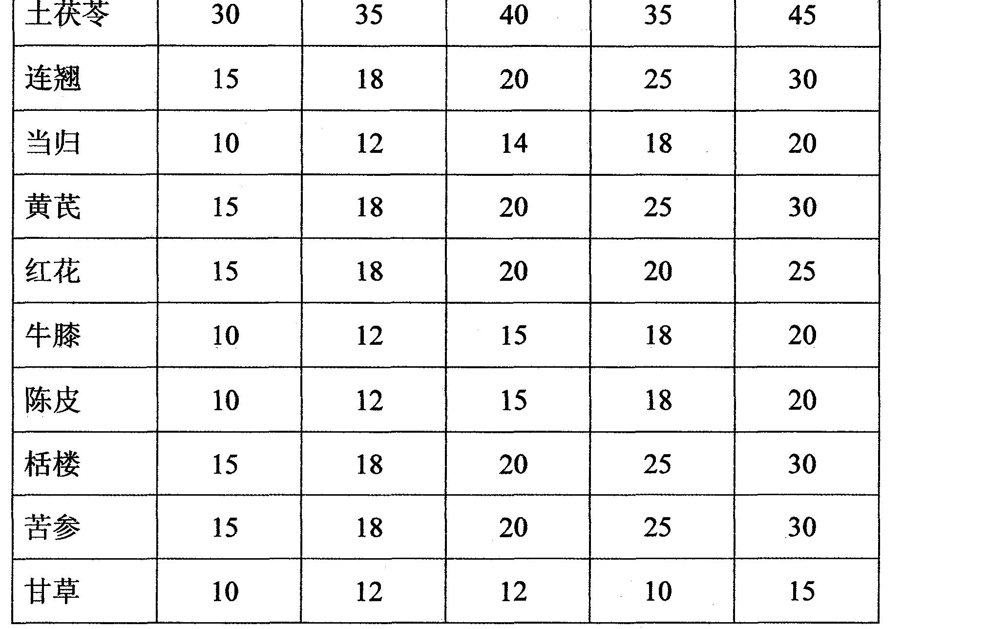 Figure CN101327298BD00081