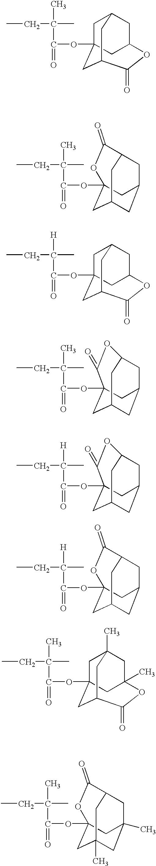 Figure US06492091-20021210-C00046