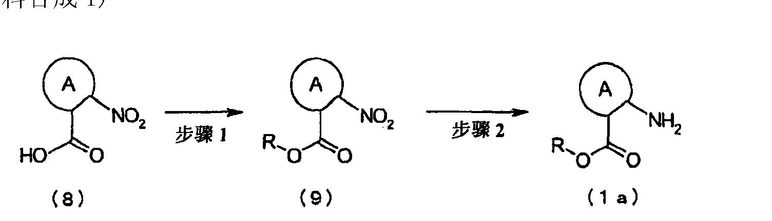 Figure CN101835764BD00221