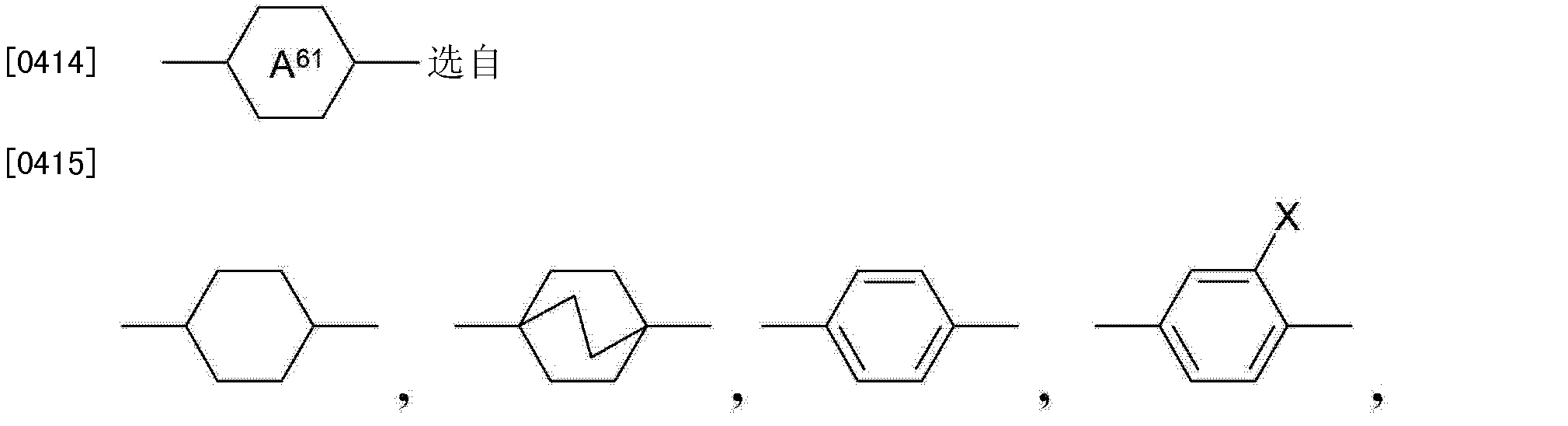 Figure CN103180409AD00474