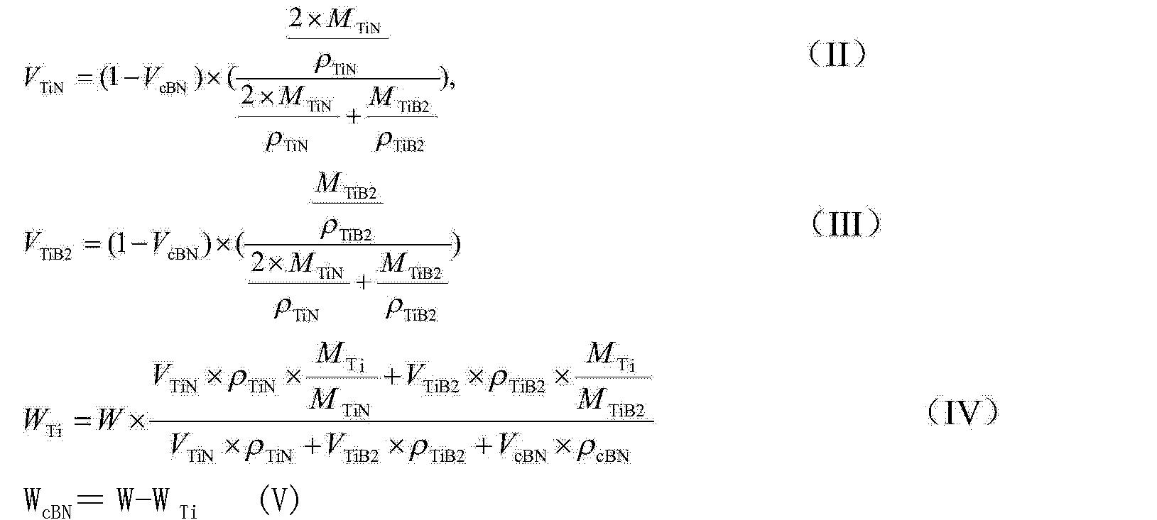 Figure CN104030690BD00052