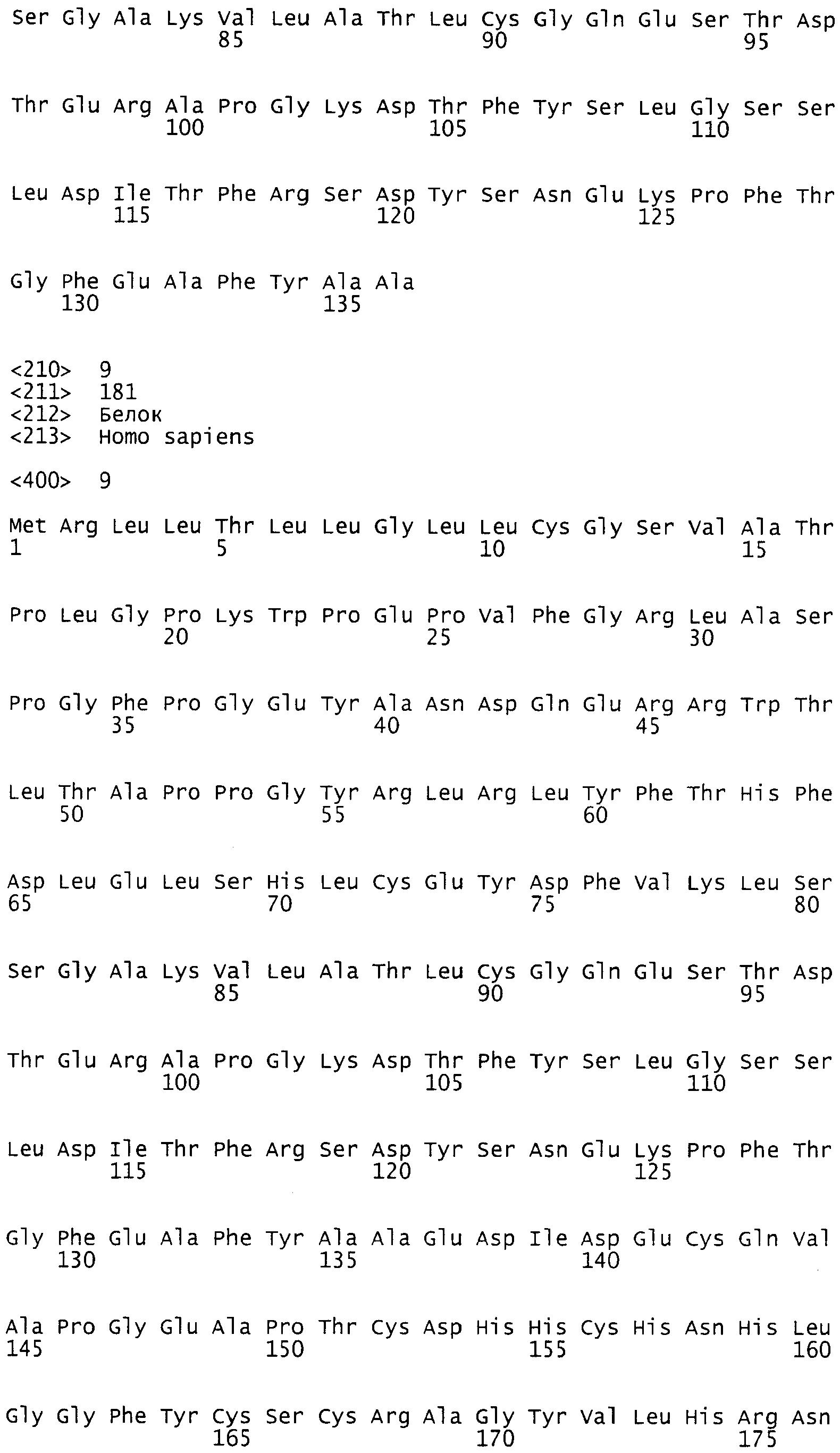 Figure 00000203