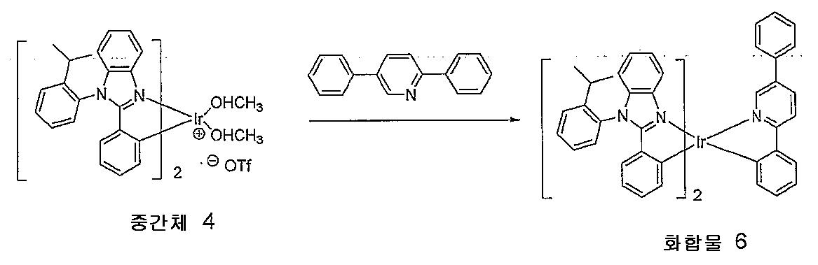 Figure 112011041668089-pct00063