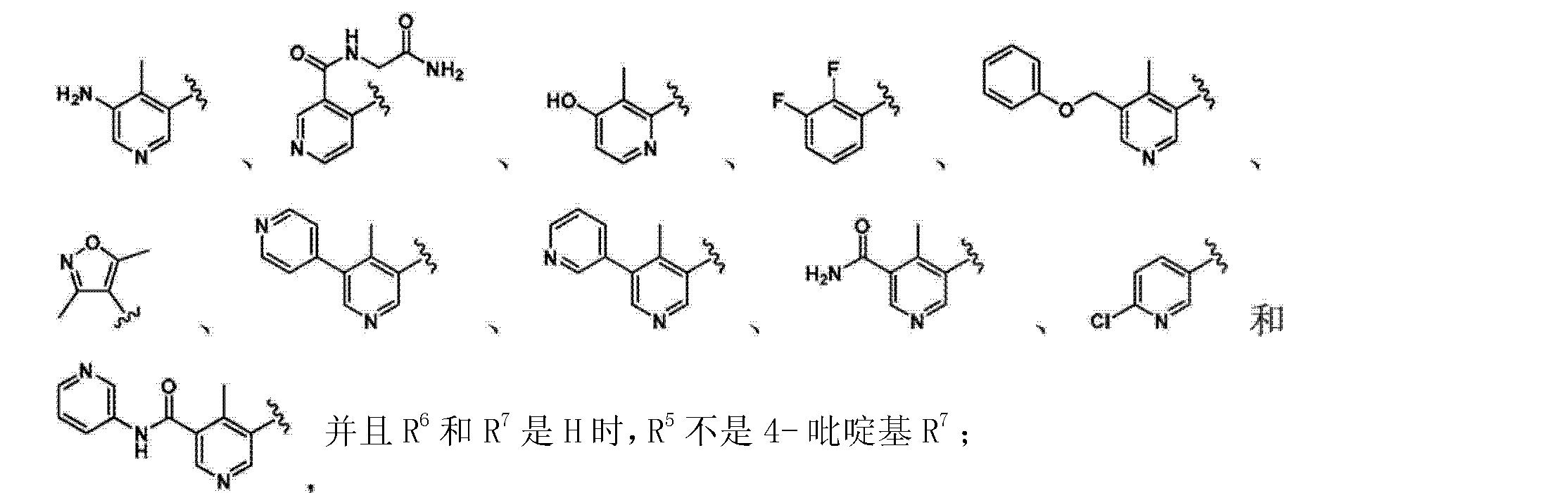 Figure CN103929963AD00742
