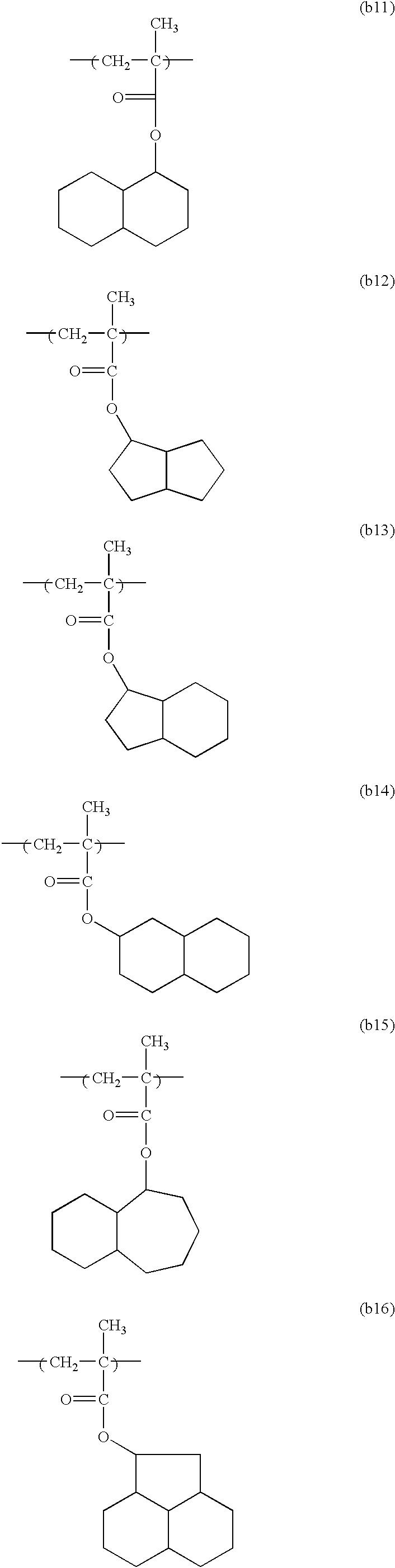 Figure US06492091-20021210-C00056