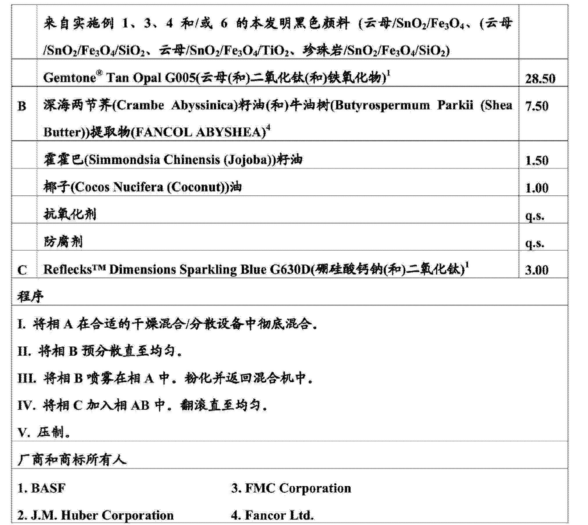 Figure CN103403102AD00261