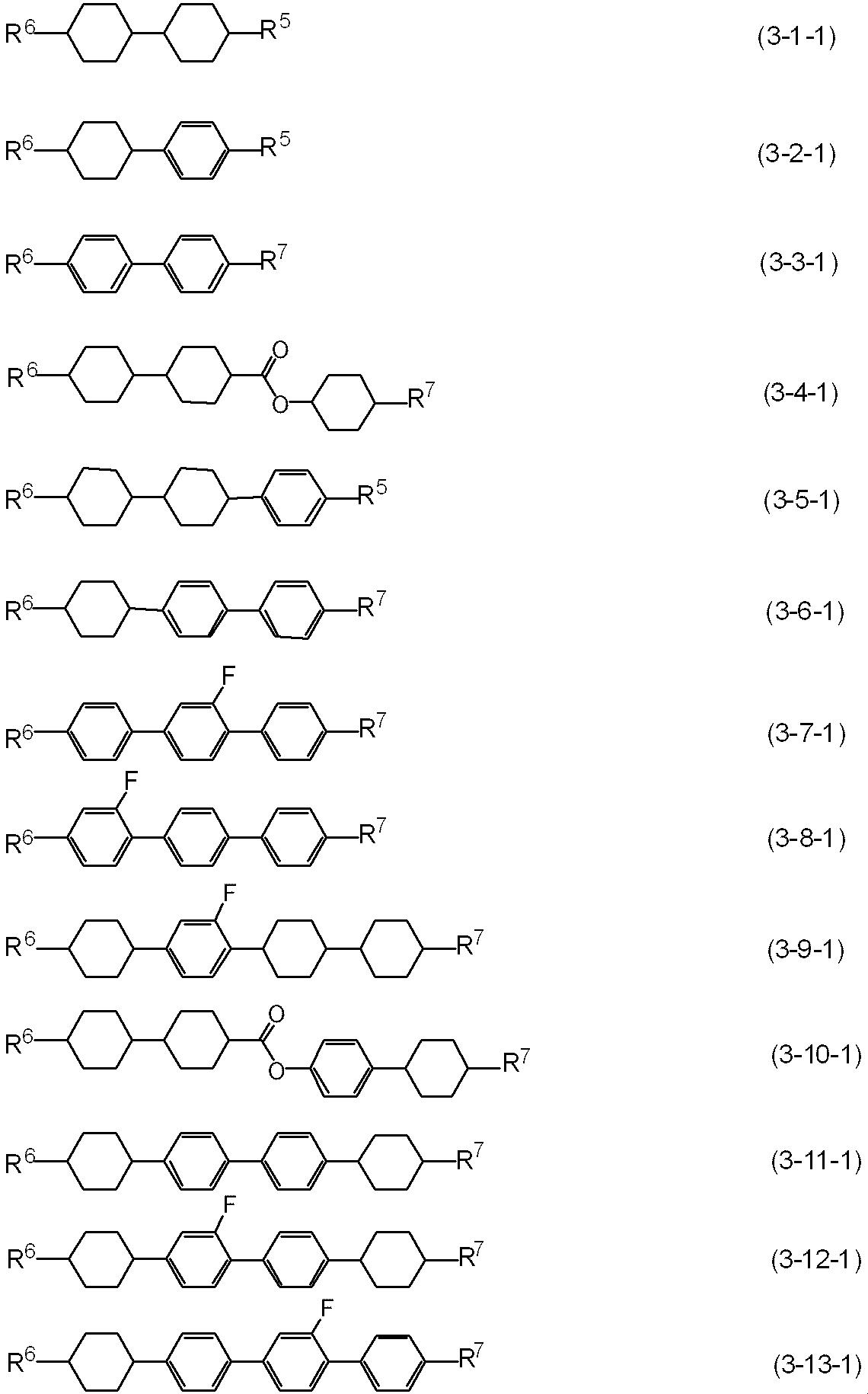 Figure JPOXMLDOC01-appb-I000031