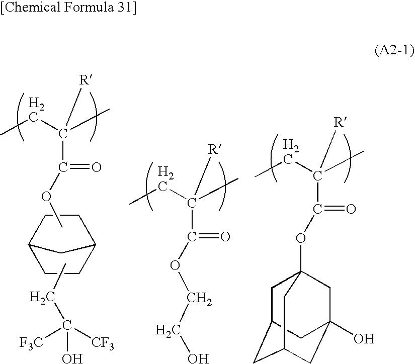 Figure US20090191478A1-20090730-C00031