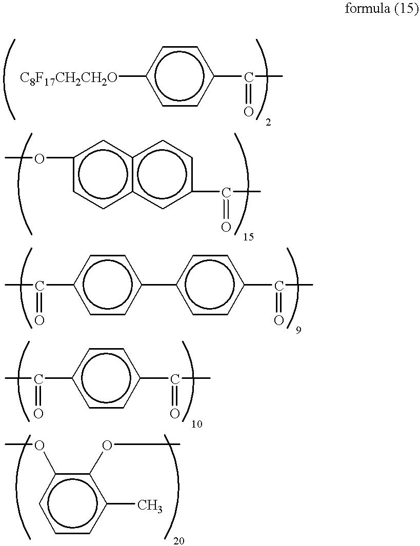 Figure US06261649-20010717-C00055
