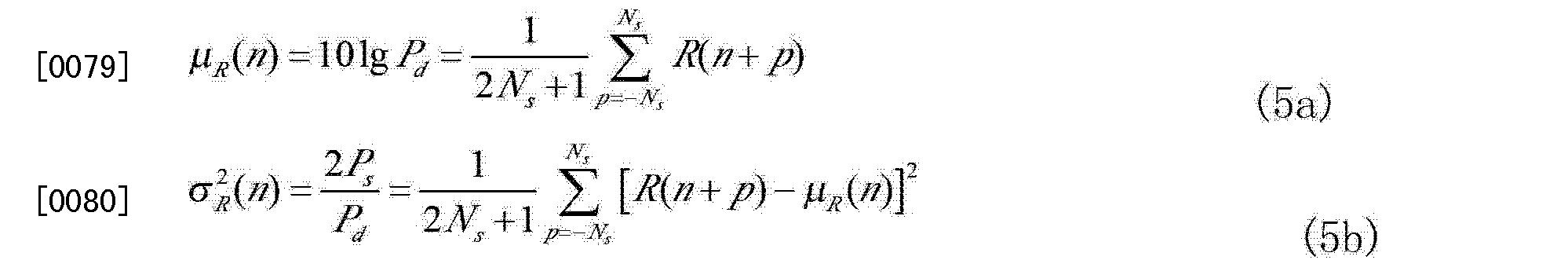 Figure CN102711043BD00083
