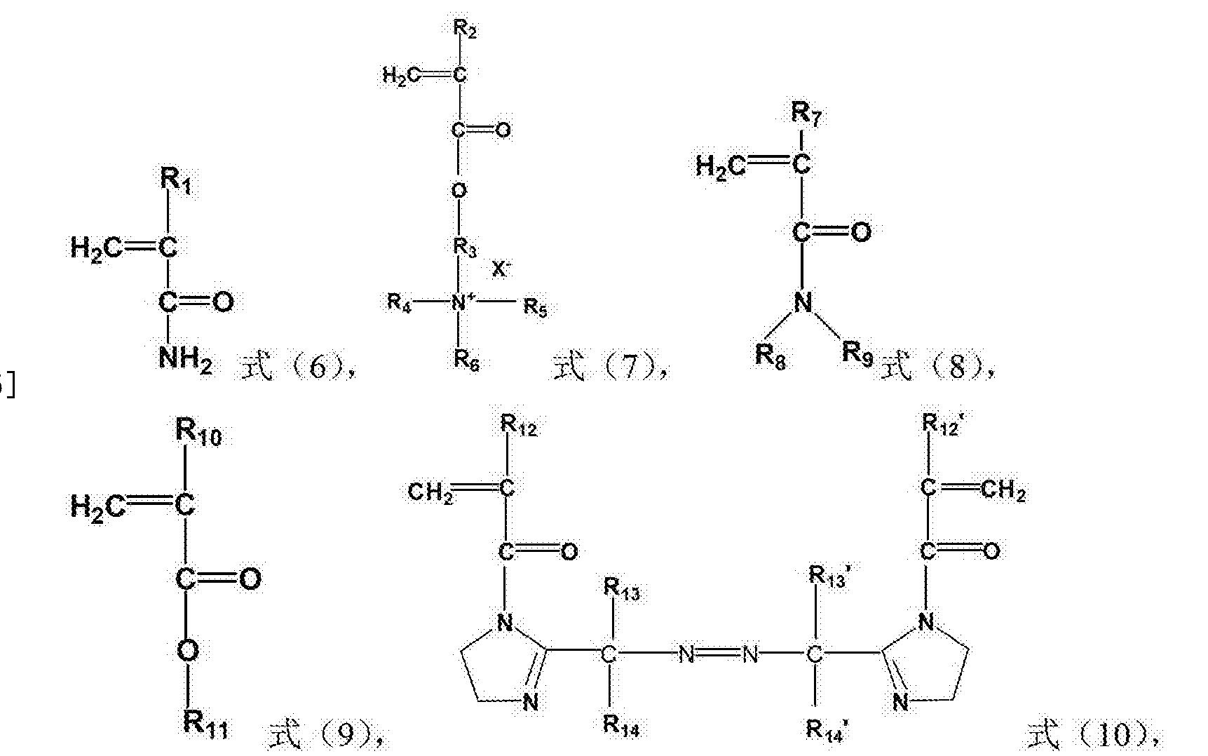 Figure CN104250338BD00082