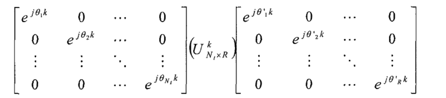 Figure CN101558642BC00042
