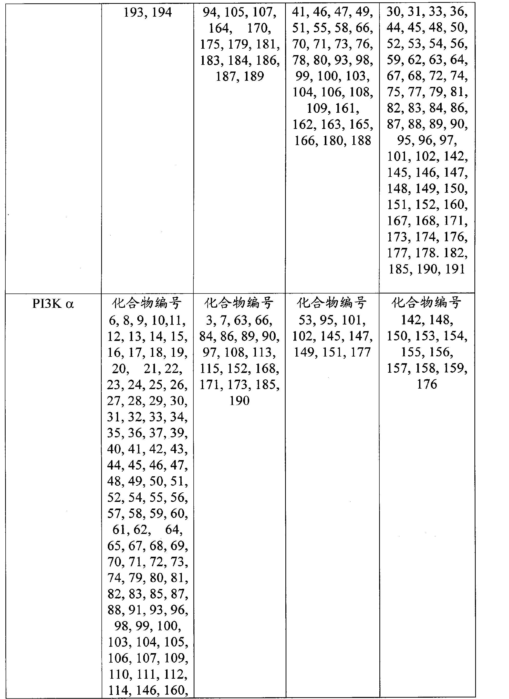 Figure CN101965335BD00951