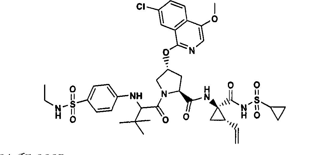 Figure CN101541784BD01511