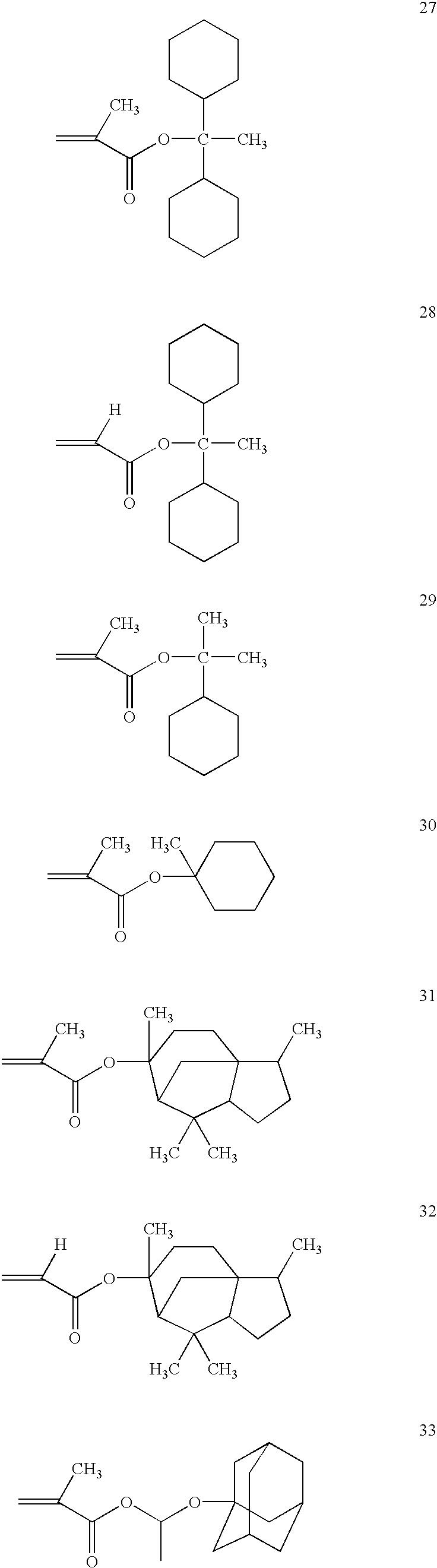 Figure US06596458-20030722-C00036