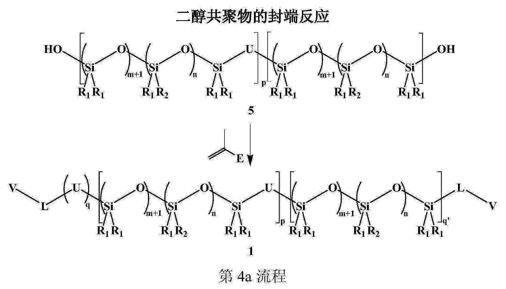 Figure CN103183803BD00111