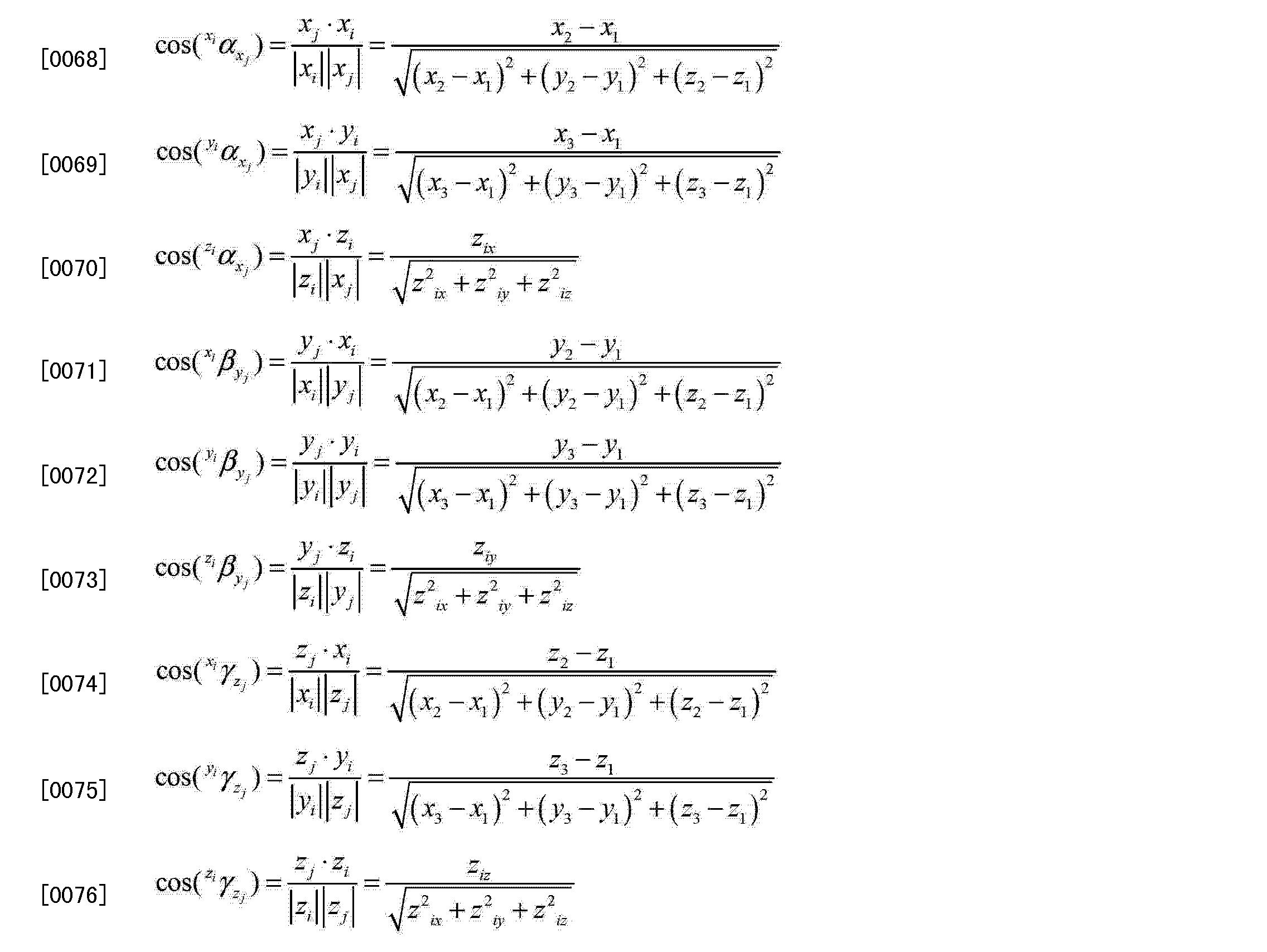 Figure CN104165584AD00121