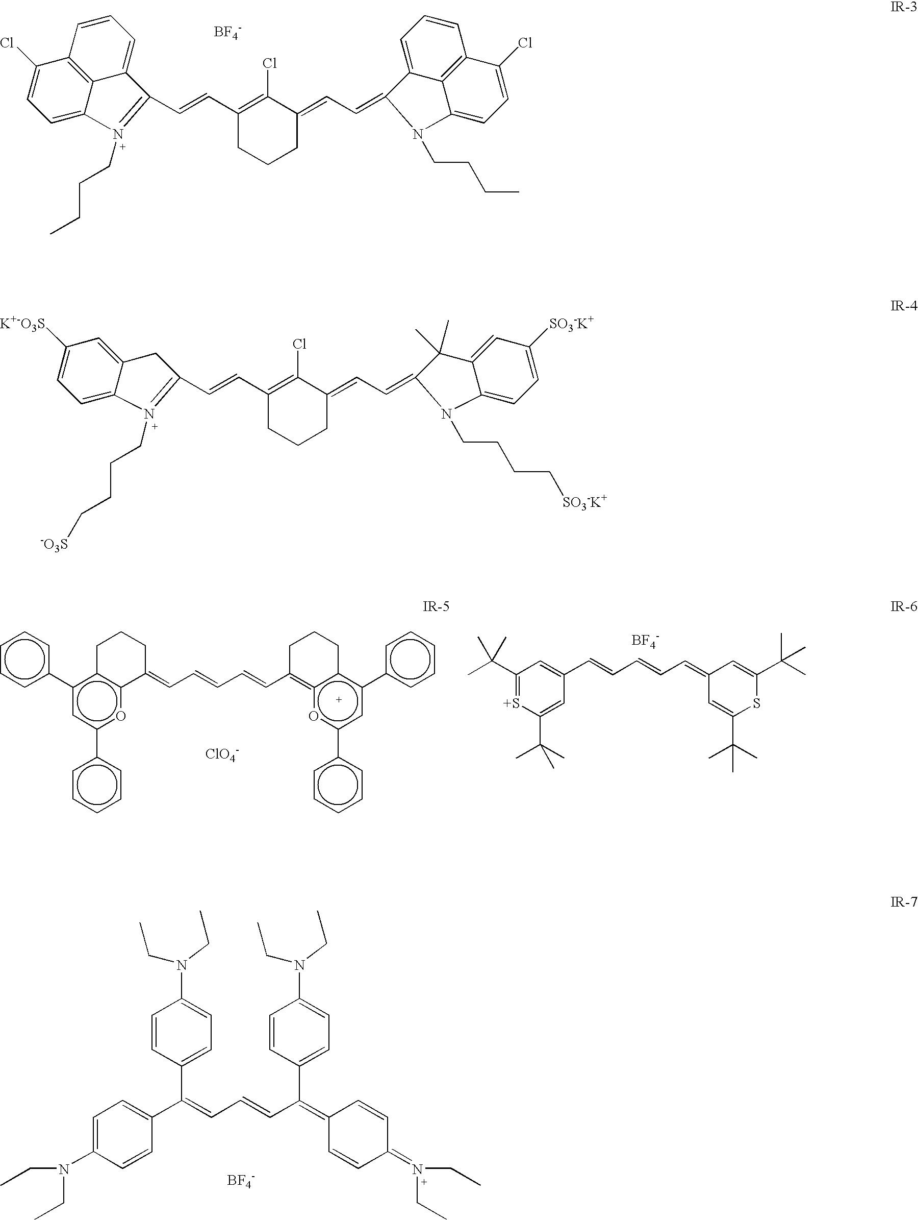Figure US20090081414A1-20090326-C00029