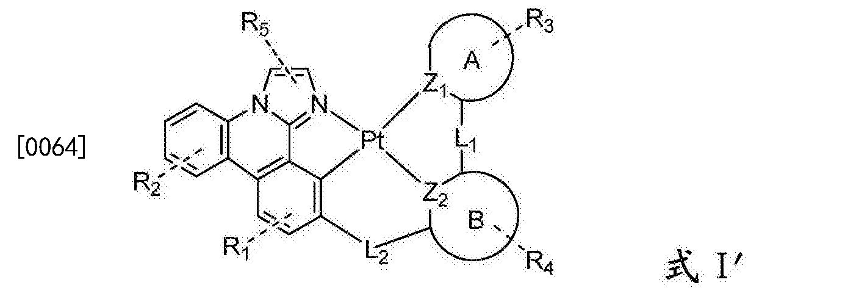 Figure CN106749425AD00441