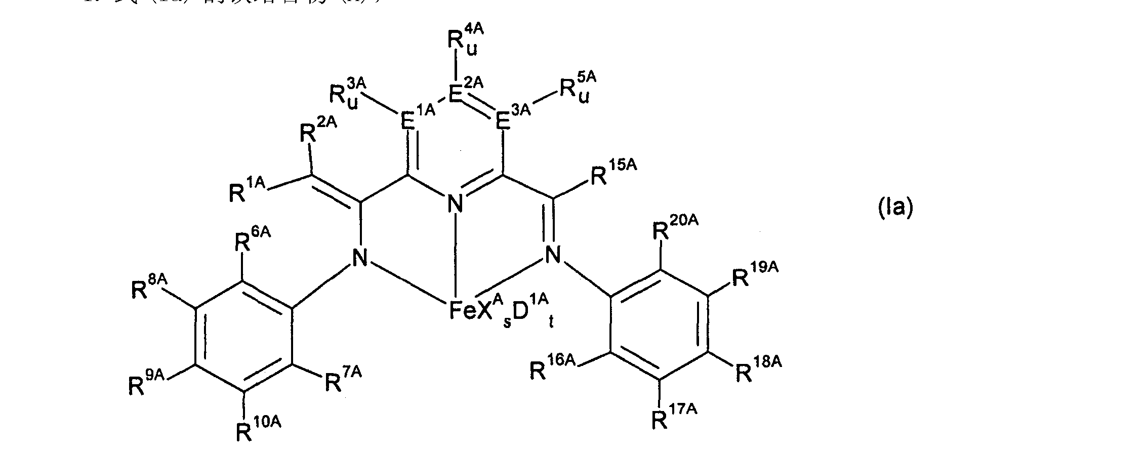 Figure CN101652178BC00021