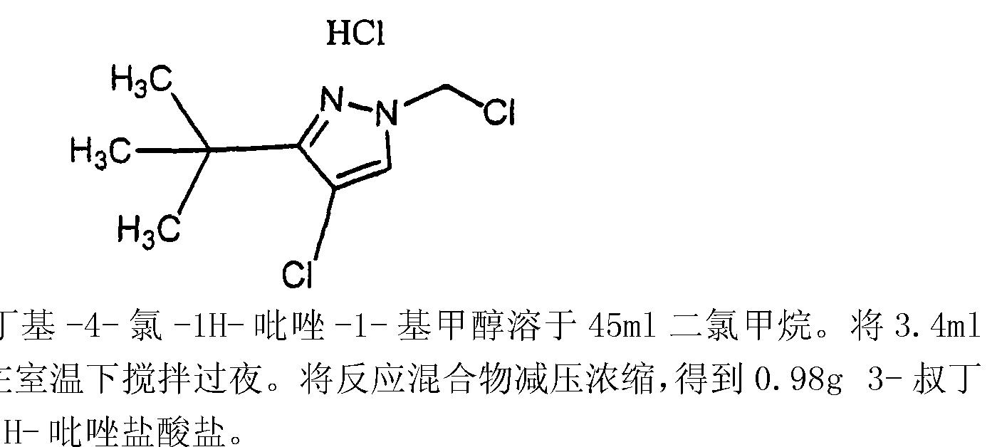 Figure CN101544606BD00562