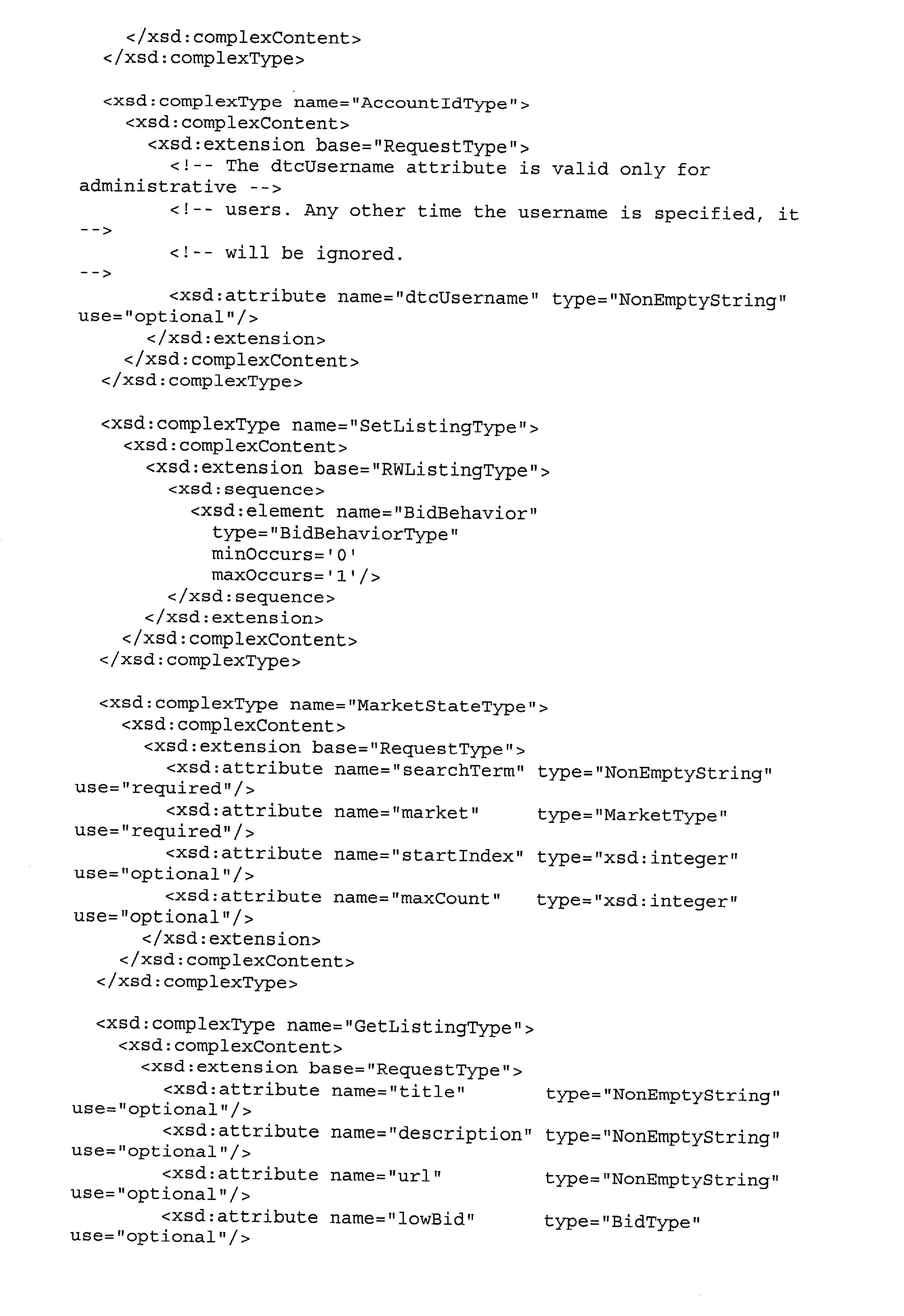 Figure US20030212648A1-20031113-P00008