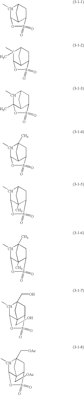 Figure US20100136480A1-20100603-C00006