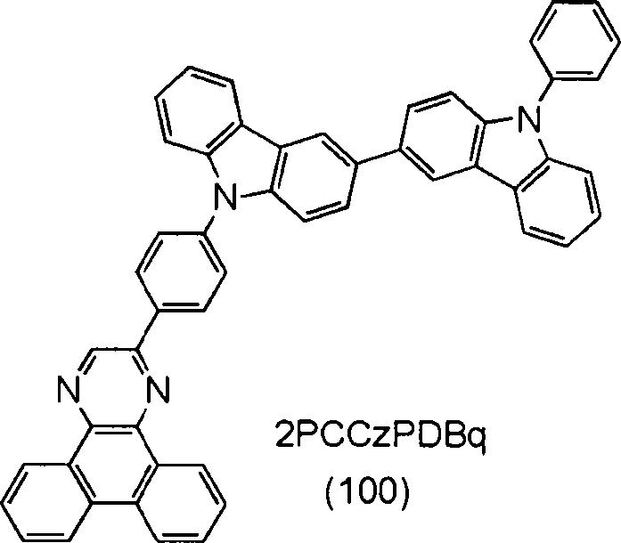 Figure DE102015213426A1_0016