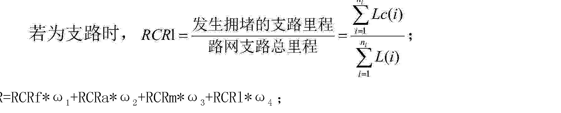 Figure CN103761430AD00121