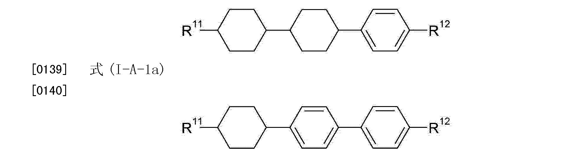 Figure CN103180409AD00304
