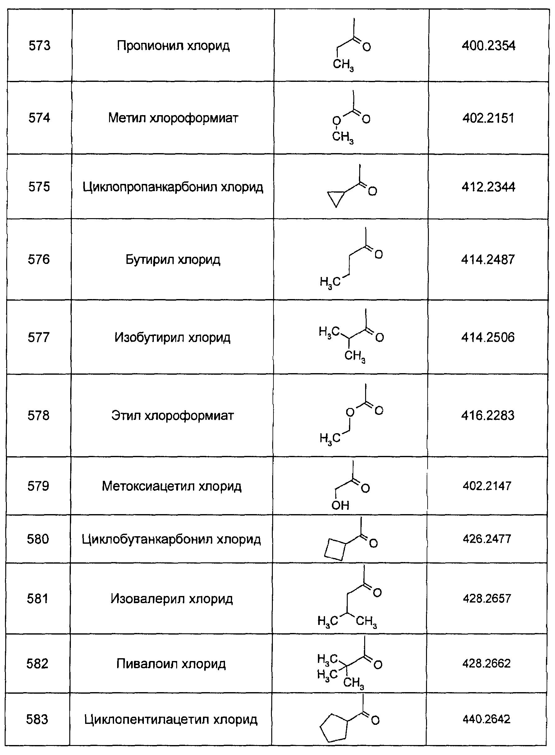 Figure 00000347