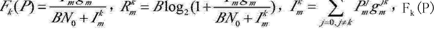 Figure CN103391608AC00033