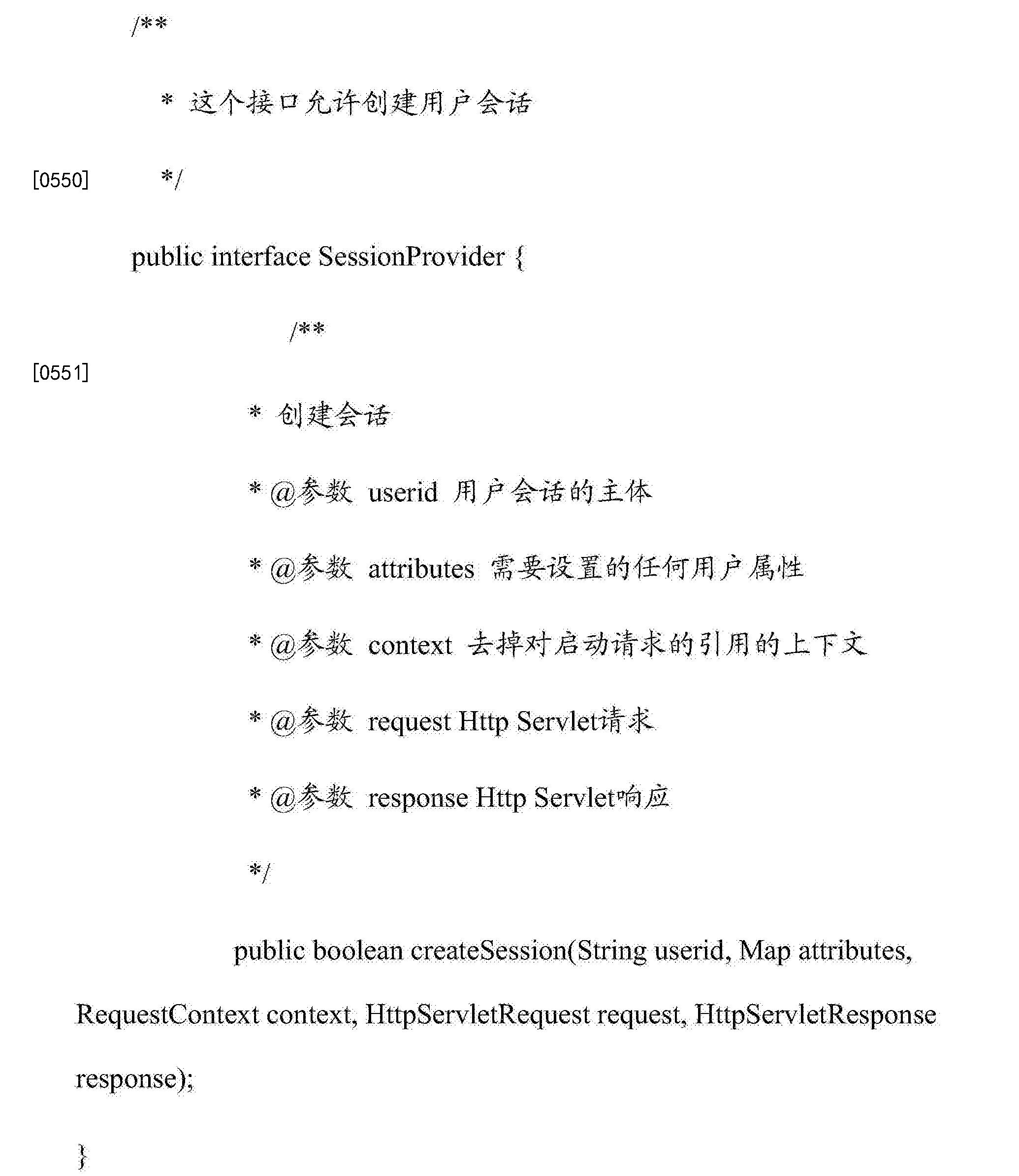 Figure CN104255007BD00681