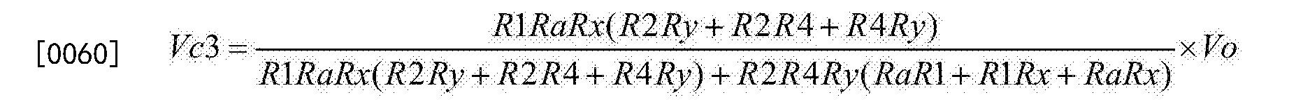 Figure CN106353599BD00083