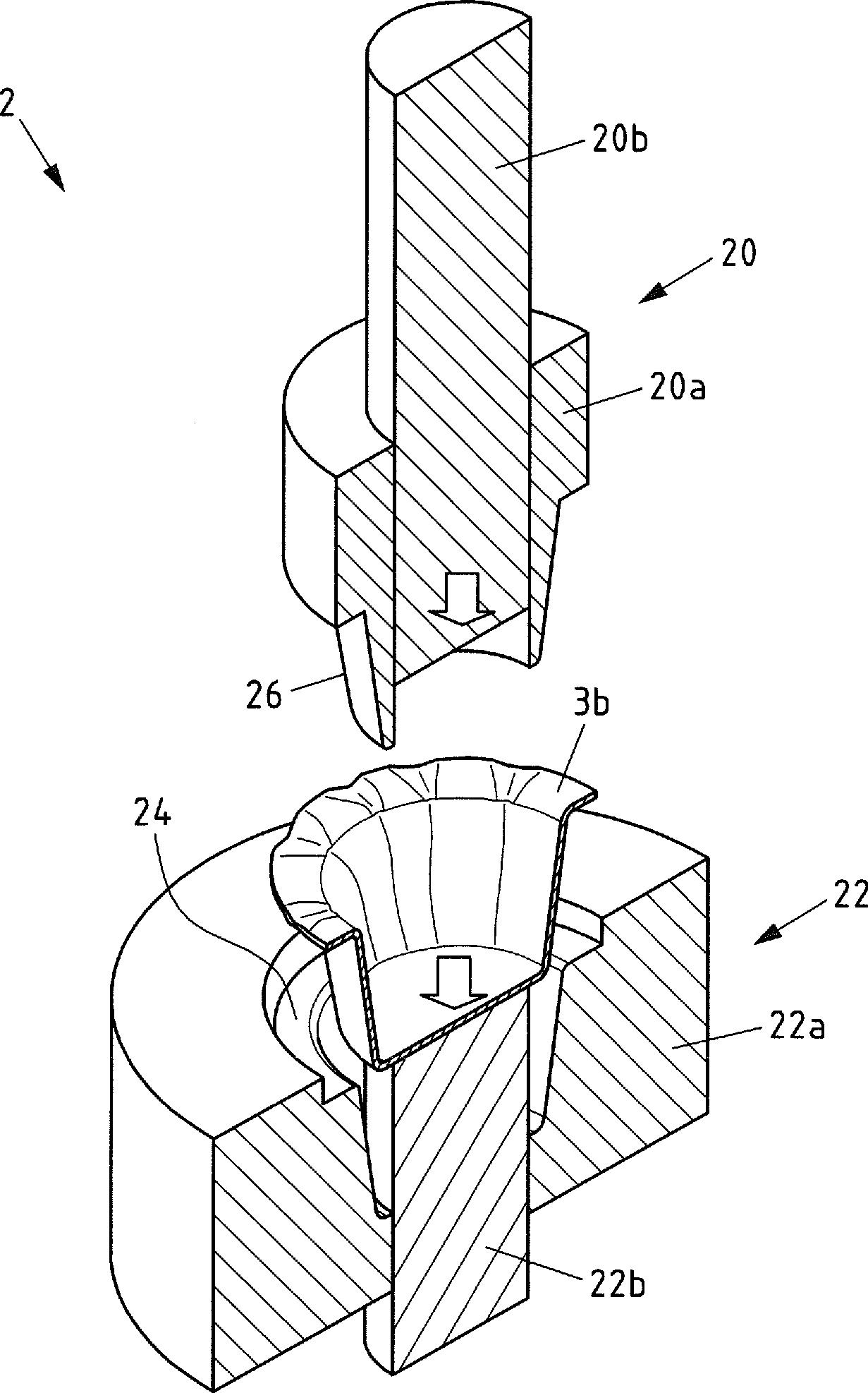 Figure DE102016116758A1_0001