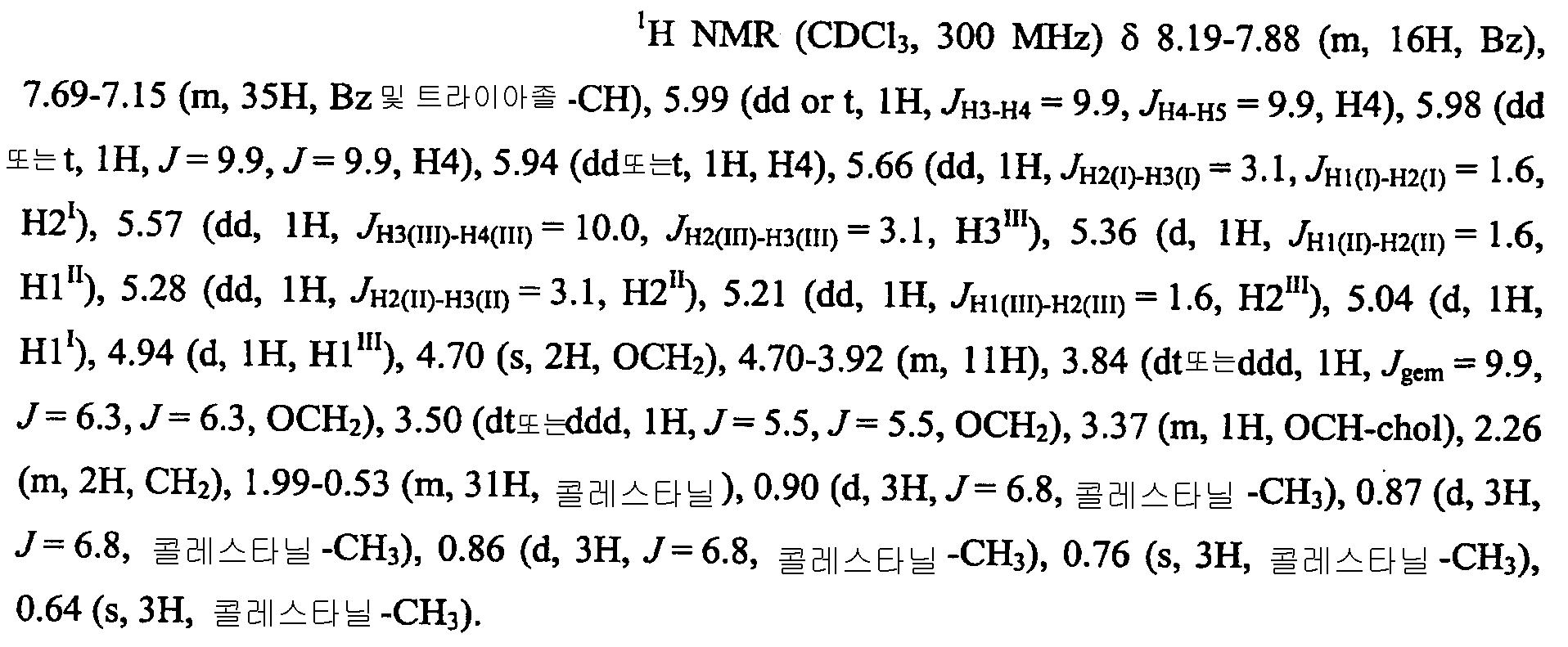 Figure 112010030712312-pct00040