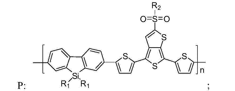 Figure CN103897153BC00021
