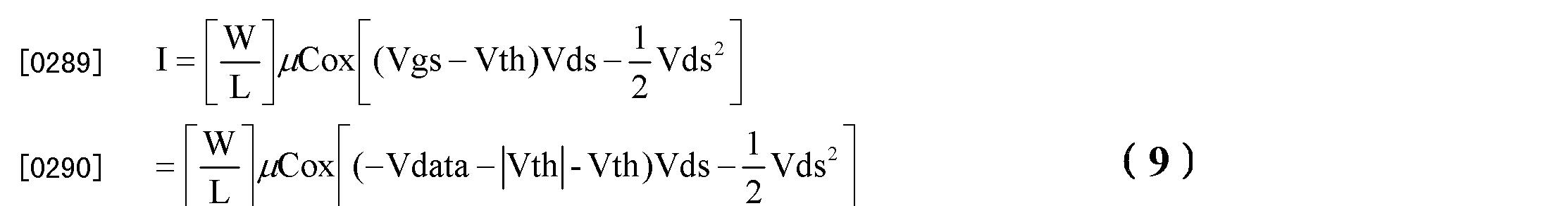 Figure CN102176304BD00293