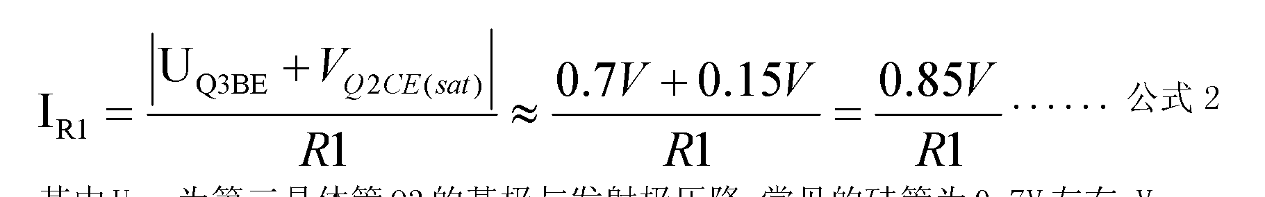 Figure CN102231518BD00061
