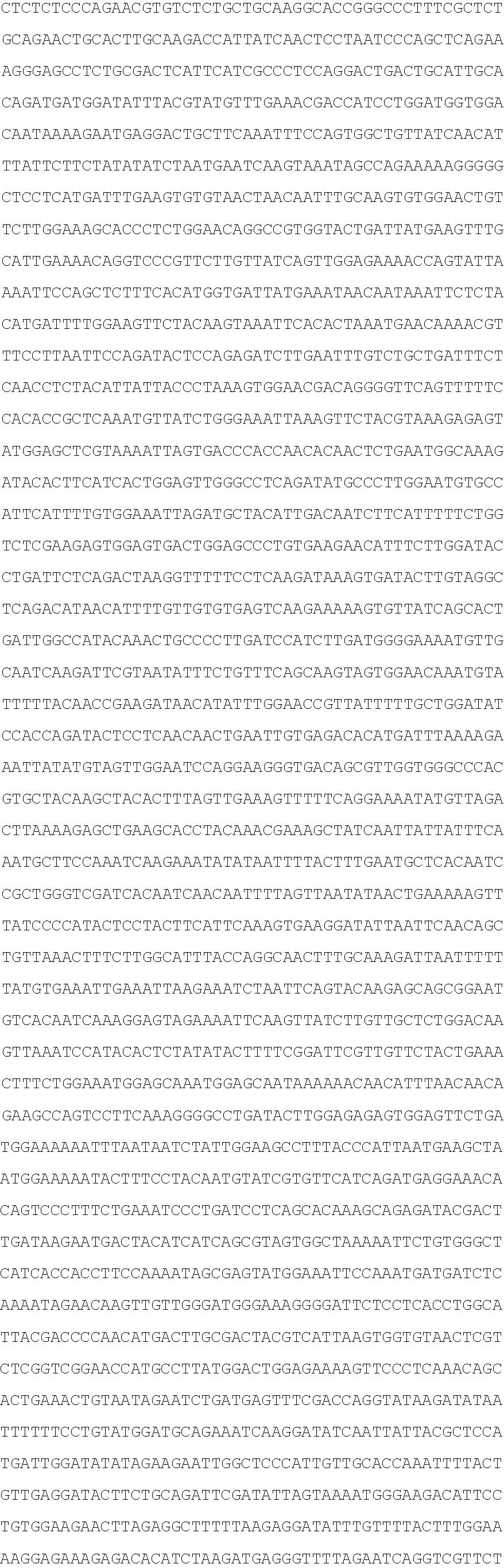 Figure US07235358-20070626-C00001