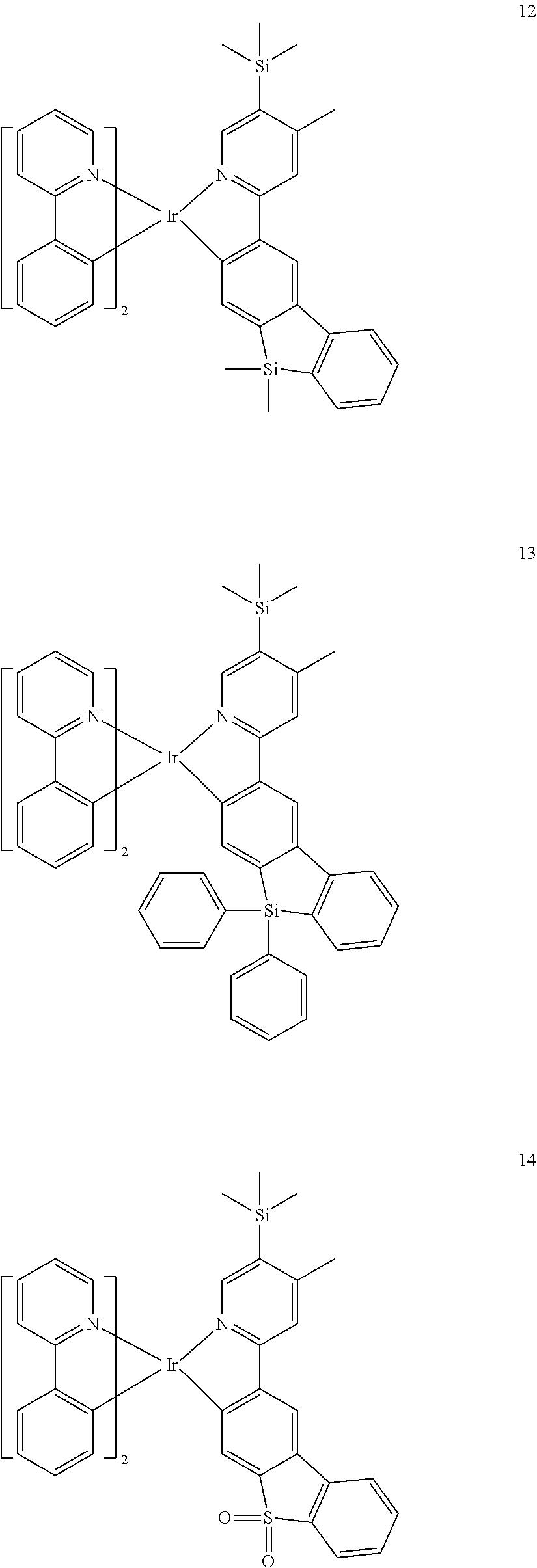 Figure US20160155962A1-20160602-C00062