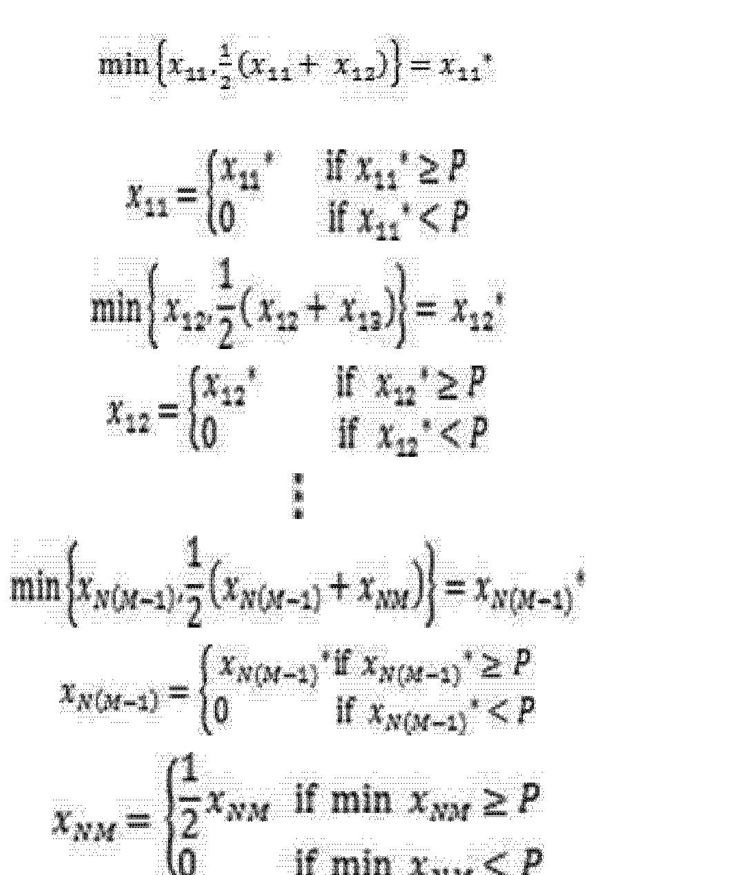 Figure CN103268765AC00033