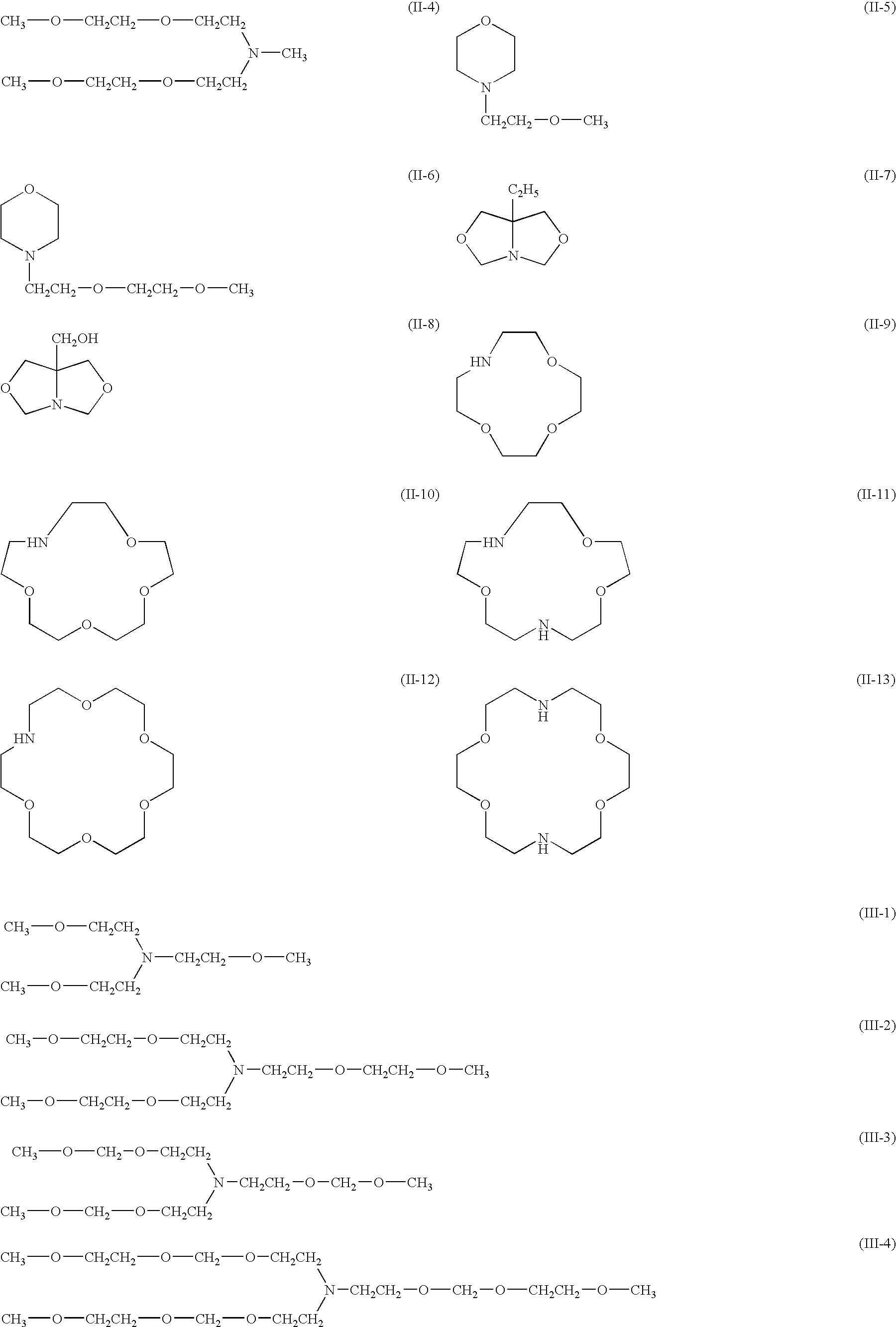 Figure US20060204732A1-20060914-C00024